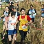 Championnats_des_Vosges_2012_de_Cross_10.JPG